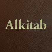 Alkitab Terjemahan Baru